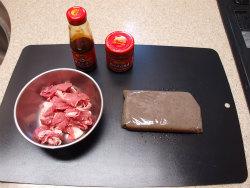 牛肉とこんにゃくのピリ辛炒め01