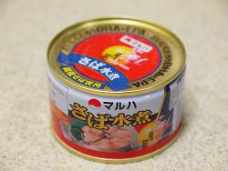 柚子こしょう風味の鯖鍋01