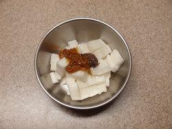 赤魚味噌漬け13