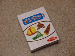 タンサン湯豆腐01
