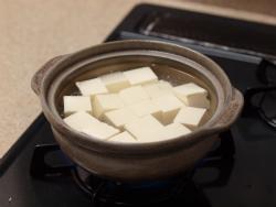タンサン湯豆腐03