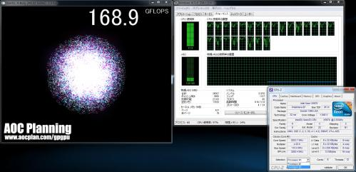 N-Body_XEON-X5670-DUAL-3.jpg