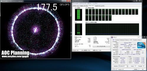 N-Body_XEON-X5670-DUAL-4.jpg