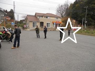 DSCN4987-006.jpg