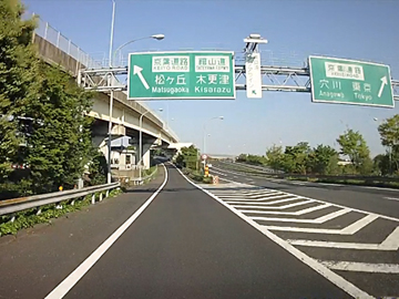 chiba-higashi2.jpg