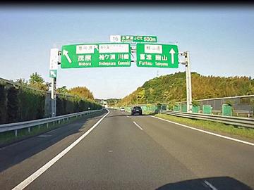 kisaradu-jct.jpg