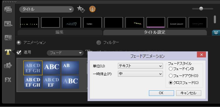 VS02-05.jpg