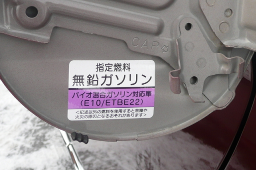 E10車対応表示