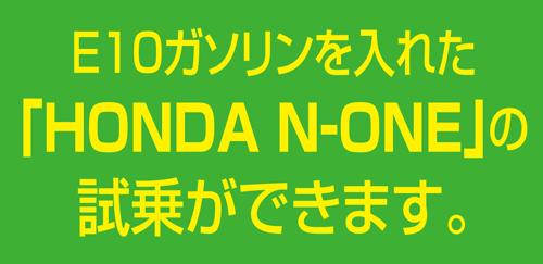 n-one_link2.jpg