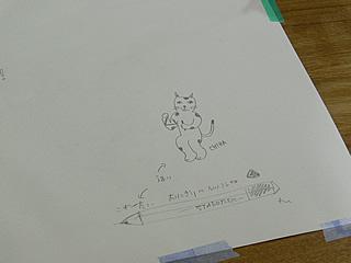 130507a.jpg