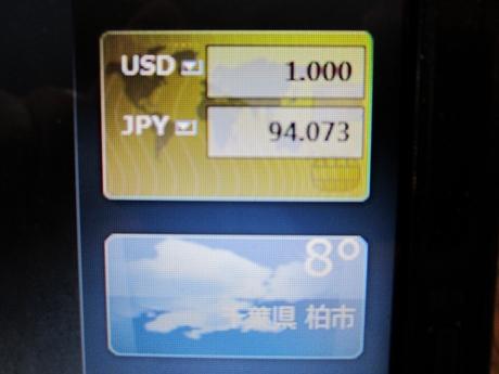 IMG_12052012_easter_kashiwa_easterkashiwa.jpg