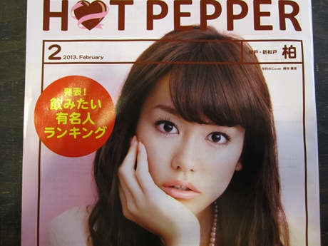IMG_12342012_easter_kashiwa_easterkashiwa.jpg