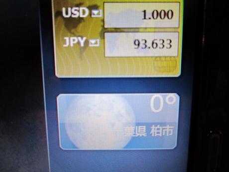 IMG_12822012_easter_kashiwa_easterkashiwa.jpg