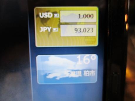 IMG_12942012_easter_kashiwa_easterkashiwa.jpg