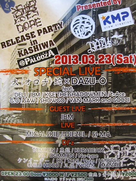 IMG_12962012_easter_kashiwa_easterkashiwa.jpg