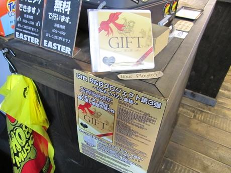 IMG_14052012_easter_kashiwa_easterkashiwa.jpg
