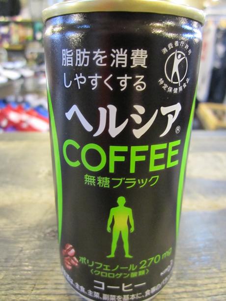 IMG_14822012_easter_kashiwa_easterkashiwa.jpg