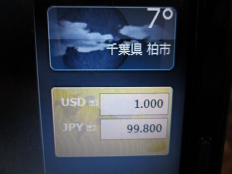 IMG_15052012_easter_kashiwa_easterkashiwa.jpg