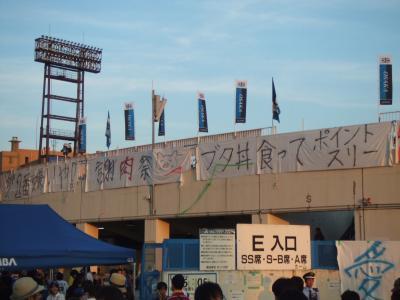 2010大阪ダービー