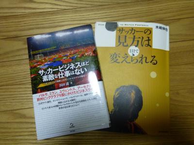 2011推薦図書