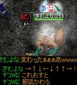 →↑↓←↓↑↑→