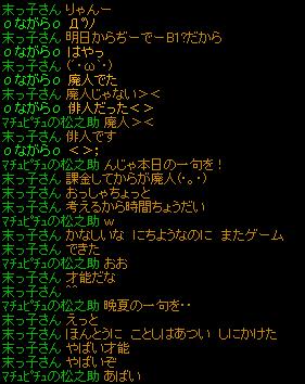 RedStone 10.09.12