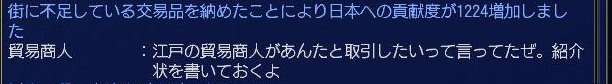 20130217_江戸開放