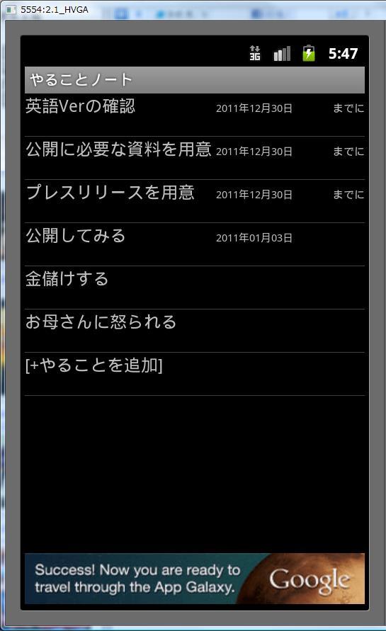 1_20111229145438.jpg
