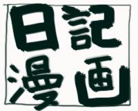 nekomichi01