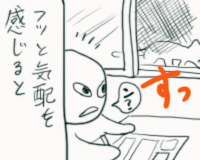 nekomichi04