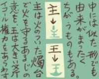 日記漫画7-8