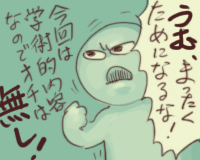 日記漫画7-9