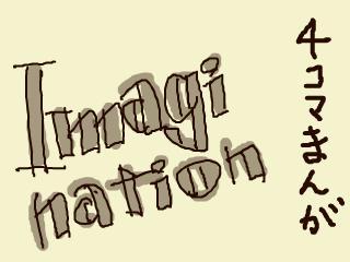 snap_ebulogu_201051234735.jpg