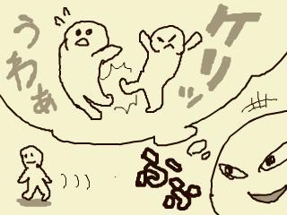 snap_ebulogu_201051235438.jpg