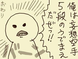 snap_ebulogu_20105201247.jpg