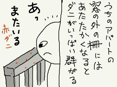 snap_ebulogu_201066225650.jpg
