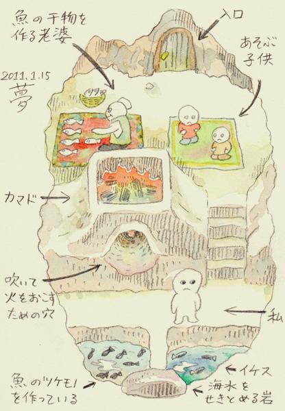 2011.1.15 夢