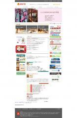 TOP 流体計画 京都・滋賀の注文住宅・リフォーム・リノベーションの設計・施工_R