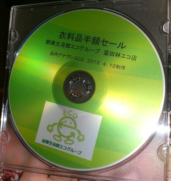 DSC_0054-3.jpg