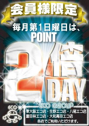point2_20130408134933.jpg