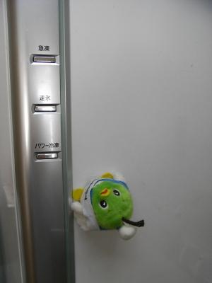 冷蔵庫とぼく。