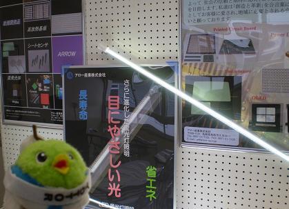 LEDが導入されてるよ!