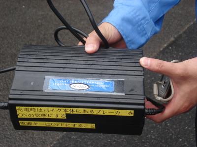 これがバッテリーだよ。