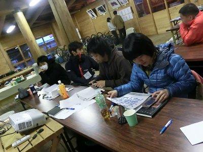 エコツアーガイド養成講習会 高知県 いの町 20130312