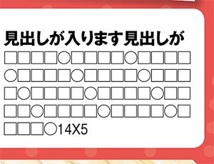100円_2