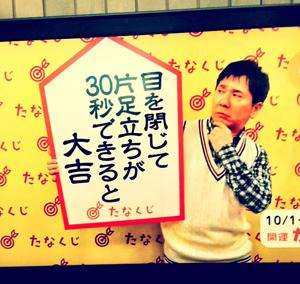Photo1_20121003153922.jpg