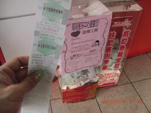 lotary.jpg
