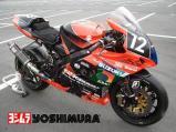 gsxr1000yoshimura1[1]