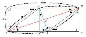 甲陽2010-1-1(2)解答-2