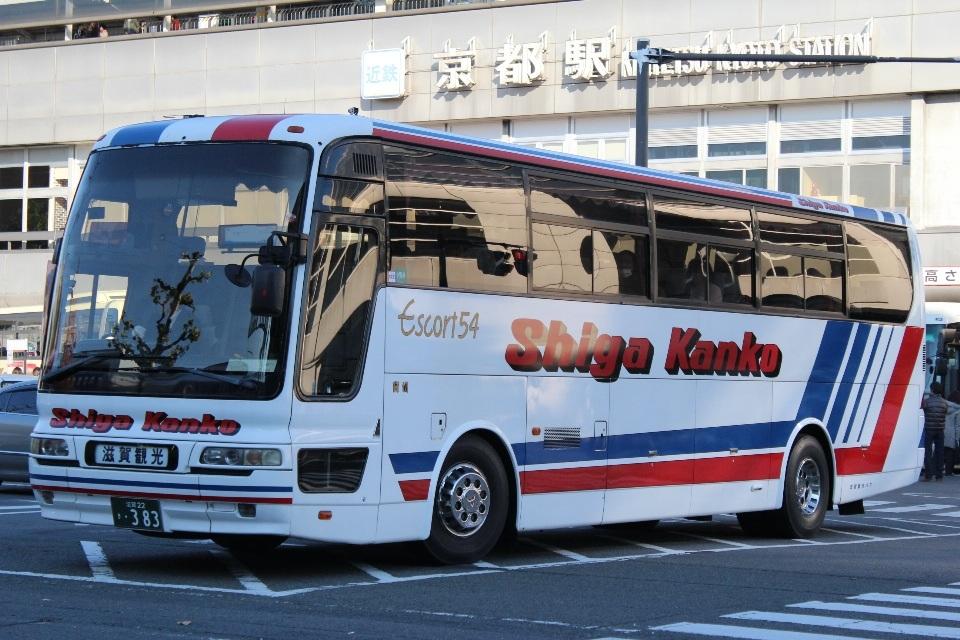 滋賀観光 き383